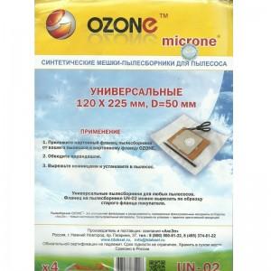 Пылесборник OZONE micron UN-02