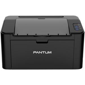 Принтер Pantum P2500W в Луганске и ЛНР